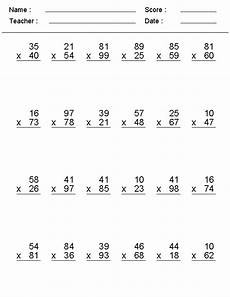 4th grade math worksheet subtraction 4th grade multiplication worksheets best coloring pages