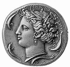 antica moneta persiana storiadigitale zanichelli linker percorso site