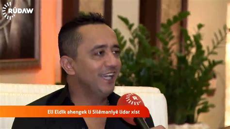 Arabic Singer Ali Deek