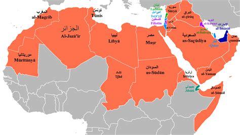 African Countries That Speak Arabic