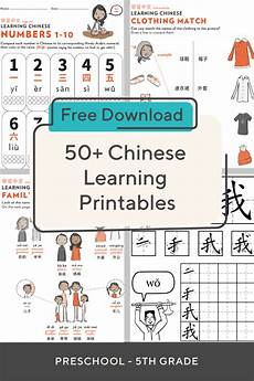 china worksheets for elementary 19428 help your child learn with this great collection of printables downloadnow chines in