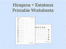 japanese katakana worksheets 19520 japanese hiragana and katakana worksheets learn japanese japanese writing language study