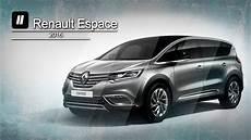 Renault Espace 2016 Quot 2 лошадиные силы Quot