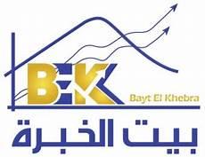 bayt al joud logo and careers at bayt el khebra wuzzuf