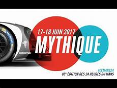 24 Heures Du Mans 2017 Poster Unveiled