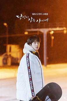 this army edited bts s winter package photos as a k drama