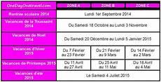 info dates calendrier scolaire 2014 et allocation