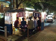 yatai history yatai street food stand fukuoka japan oct 2013 jona flickr