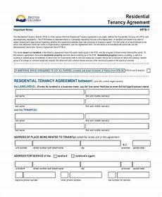 house rental application form alberta