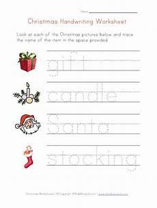christmas worksheet handwriting