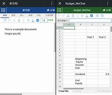 how to share an excel spreadsheet between multiple users with how to share excel spreadsheet