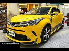 Toyota C Hr Hybrid Quot Modellista Boost Impulse Style Quot 2