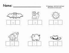 3 letter rhyming words worksheets for kindergarten 23526 three letter cvc words worksheet for kindergarten 1st grade lesson planet
