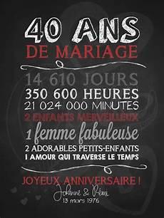 Affiches Personnalis 233 Es De Mariage La Craie Co