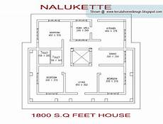 kerala model house plans designs vastu house plans traditional kerala nalukettu houses google search