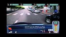 cours code de la route 2017 telecharger logiciel code de la route maroc 2017 cours gratuit