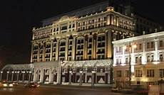 Ritz Carlton Hotel Moscow St Petersburg Luxury Holidays