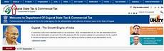 commercialtax gujarat gov in get form no 403 online