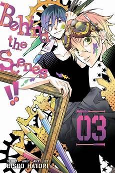 new shoujo shelves january 2017 heart of manga