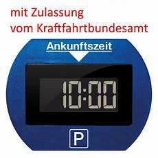 Park Lite Zulassung - park lite elektronische parkscheibe digitale parkuhr blau