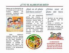 folleto 191 nutritivo o no