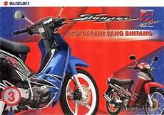 spesifikasi dan harga motor shogun 110cc shogun 125cc bulan oktober 2016 pusat motor