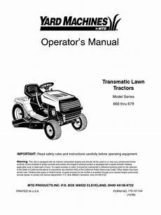 small engine repair manuals free download 2010 cadillac escalade ext free book repair manuals free download manual for mtd yard machine riding mower
