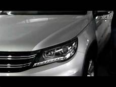2008 2011 volkswagen tiguan led drl headlight with bi