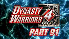 let s perfect dynasty warriors 4 part 91 unlocking wu