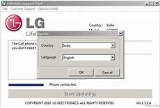 lg mobile support tools how to upgrade lg optimus one to android 2 3 gingerbread