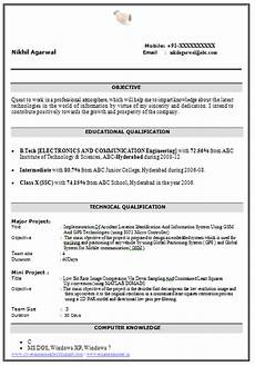 over 10000 cv and resume sles with free download b tech ece resume download