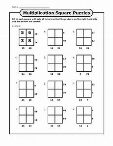 multiplication worksheets puzzle 4547 name multiplication square puzzlesfill in each square with sets of factors so that the products