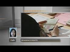 carta di soggiorno permanente diritto di soggiorno permanente cittadinoeuropeo