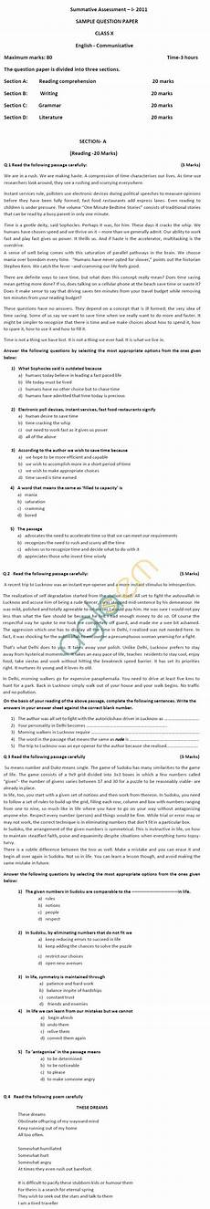 english question paper for class 10 cbse sa1 2013 cbse