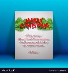 merry christmas invitation card royalty free vector image