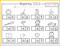 30 beginning sounds worksheets for little ones kittybabylove com