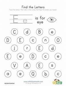 identifying letter e worksheets 24108 find the letter e worksheet alphabet worksheets preschool letter t worksheets letter s