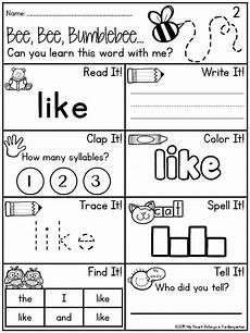 17 best images of kindergarten sight words worksheets like kindergarten sight words printable