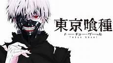 Menakjubkan 30 Gambar Anime Keren Tokyo Ghoul Gambar
