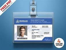 free id card template psd set psdfreebies