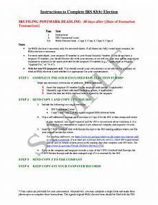 fillable online standard post incorporation setup form