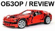 lego technic supercar 8070 review лего техник суперкар