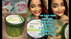 the face shop damyang bamboo gel review 5 ways to use bamboo gel diy face mask skin care hair