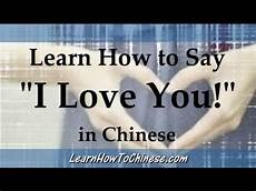you in learn how to say quot i you quot in