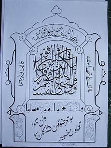 Sejarah Islam November 2015