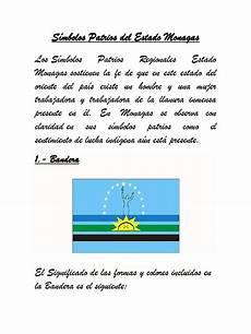 simbolos patrios de monagas s 237 mbolos patrios del estado monagas
