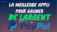La Meilleure Appli Pour Gagner De L Argent Paypal Sans