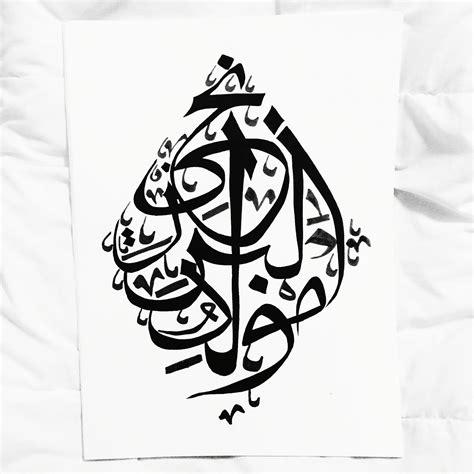 Al Barzanji