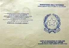 come ottenere il permesso di soggiorno in italia permesso di soggiorno provvisorio roma