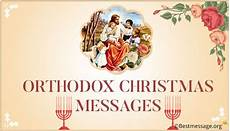 happy epiphany greetings text messages wishes and quotes
